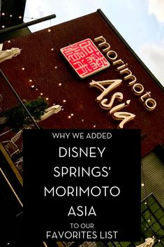 I Love the fact that the restaurants on Walt Disney World property have such a great variety. When we are in our hometown, it is just your normal fast food joints and big chain restaurants. At Disney World, you will find just about anything your heart desires. There is so much culture outside of the everyday American dishes. Disney Springs' Morimoto Asia is a MUST for my family and I am going to tell you why! #waltexpress #disneyworld #disneyspringsdining disney springs morimoto asia Disney Dining Tips, Disney Tips, Asia Travel, Travel Tips, American Dishes, Asian Restaurants, Disney Fanatic, Disney World Parks, Downtown Disney