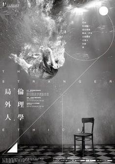 三十舞蹈剧场2014年度制作《局外人+伦理学》海报 Editorial Layout, Editorial Design, Chinese New Year Card, Poster Ads, Illustrations And Posters, Graphic Design Typography, Design Art, Taiwan, Logo