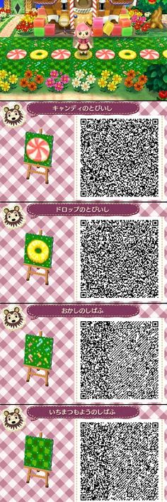 Animal Crossing New Leaf QR codes candy theme