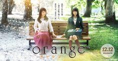 Primer vídeo de demostración de la película Live-Action de Orange.