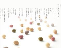五穀屋 (ごこくや) / 五穀豆菓子 千千豆