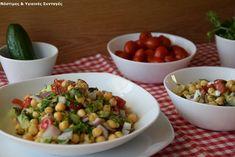 Νόστιμες κ Υγιεινές Συνταγές: Καλοκαιρινή, χωριάτικη ρεβιθοσαλάτα