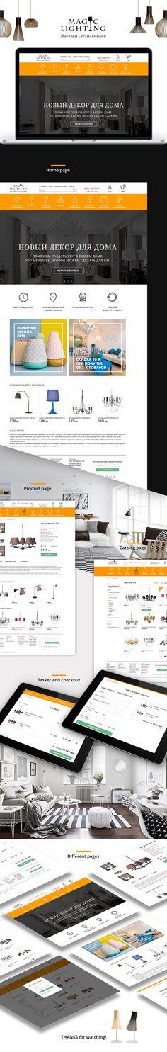 Magic lighting online-store on Behance