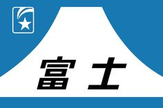 http://makufont.dip.jp/bkwl/wsxga/fuji.png