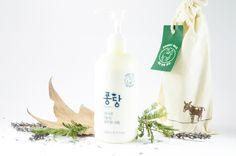 Une crème au lait d'ânesse à découvrir avec les cosmétiques coréens Pongdang 퐁당 : avis / revue de la Donkey Milk All In One Cream. #pongdang #testerkorea #beauté #beauty #cosmétiquesasiatiques #cosmétiquescoréens #kbeauty #asiancosmetics #koreancosmetics #rasianbeauty #corée #asie #beautédeporcelaine