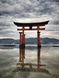 Torii fluttuante, isola di Miyajima