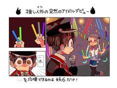 埋め込み画像 Anime Manga, Anime Art, Toilet Boys, Mini Comic, Shoujo, Doujinshi, Cute Art, Kawaii Anime, Chibi