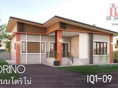 Compact and Tidy Three-bedroom House than can be Remodeled to Include Another Bedroom - House And Decors Duplex House Plans, Bungalow House Plans, Bungalow House Design, Modern Bungalow, House Floor Plans, Narrow House Designs, Small House Design, Modern House Design, Modern Architectural Styles