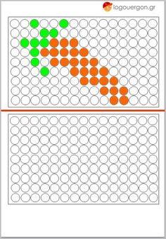Σύνθεση εικόνας καρότου με στρογγυλές ψηφίδες Toddler Busy Bags, Occupational Therapy Activities, Dot Day, Working Memory, Preschool Activities, Kids Learning, Pixel Art, Kindergarten, Dots