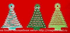 Lots of Filet Crochet Xmas Ornaments in Russian but all have charts