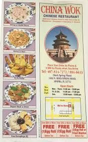 Image Result For Vintage Chinese Restaurant Menu Chinese Restaurant Menu Restaurant China Wok