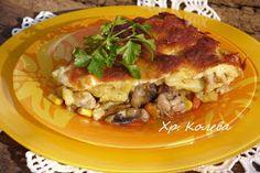 Животът може да e вкусен: Пилешка запеканка с картофи