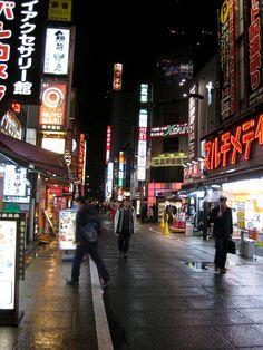 tripmii - Tokyo - Shinjuku – Japan