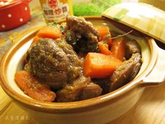 紅燒牛肉。牛頭牌咖哩新食代 Beef Steak, Steaks, Chinese Food, Beef Recipes, Meat, Beef Steaks, Meat Recipes, Chinese Cuisine, China Food