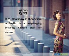 Chinese Culture - 旗袍(qipao Chinese traditional dress). Would you wear a Qipao? #chinese #culture #mandarin #chineseculture #china #clothing