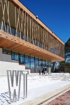 """Jeanne Gang: """"Without an Intellectual Construct Life is Boring"""",Writers Theater, Glencoe, Illinois, Image © Hedrich Blessing. Theatre Architecture, Architecture Graphics, Facade Architecture, School Architecture, Facade Design, Exterior Design, Rope Pendant Light, Modern Minimalist House, Double Glass Doors"""