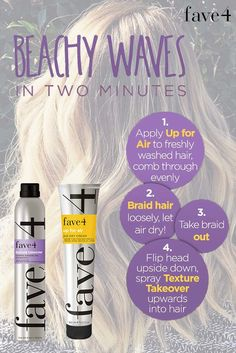 fave4 - hair products   Beachy Waves in two minutes