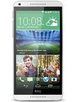 Get free 100% working HTC Desire 816 dual sim unlock code and HTC Desire 816 dual sim specif...