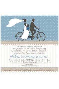 Προσκλητήριο γάμου & βάπτισης ποδήλατο