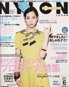 Nylon Magazine   Magazine Cover