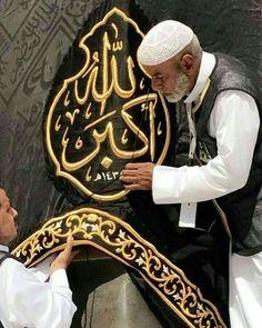Islamic Images, Islamic Pictures, Islamic Qoutes, Islamic Inspirational Quotes, Mecca Madinah, Mecca Masjid, Masjid Haram, Mekkah, Duaa Islam