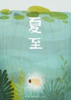 Ilustrações animadas de Oamul Lu