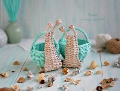 Купить Плетеные улитки с корзинками в интернет магазине на Ярмарке Мастеров