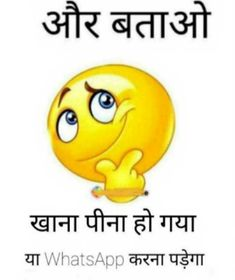 Funny Jokes In Hindi, Crusaders, Therapy, Fictional Characters, Jokes In Hindi, Healing, Fantasy Characters