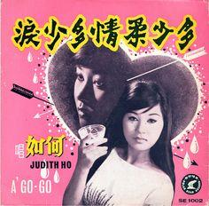 Judith Ho A Go-Go 1960s