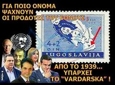 Like You, Greece, Baseball Cards, Humor, History, Quotes, Quotations, Humour, Moon Moon