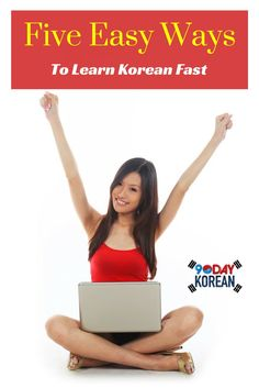 Want to make faster progress in your Korean learning? Here are the top 5 tips polyglots use to make learning easy: www.90daykorean.com/easy-way-to-learn-korean