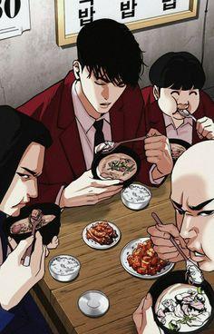 Yakuza 1, Lookism Webtoon, Manhwa, Novels, Fantasy, Anime, Windbreaker, Ships, Park