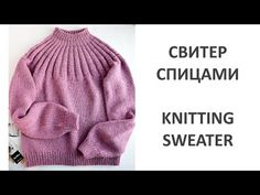 Sweater Knitting Tutorial – The Best Ideas Cable Knitting, Knitting Videos, Knitting Yarn, Knitting Tutorials, Easy Knitting, Knitting Patterns, Crochet Patterns, Knit Jacket, Knitted Hats