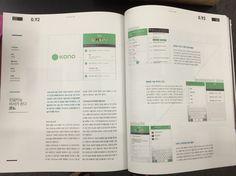 Korean magazine, Web September