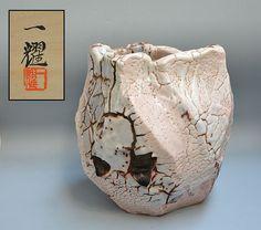 Nakashima Ichiyo