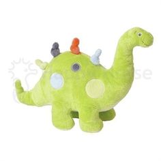 A beautifully soft and incredibly colourful dinosaur making him a very loveable chap, with a rattle inside for added interaction. And it's machine washable!