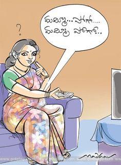 thrishanku swargam by bhamidipati phanibabu | Gotelugu.com