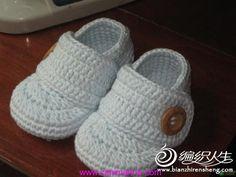 Süper ayrıntılı bir kılavuz bebek ayakkabıları tığ işi