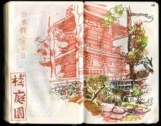 91 by Sketchbuch, via Flickr