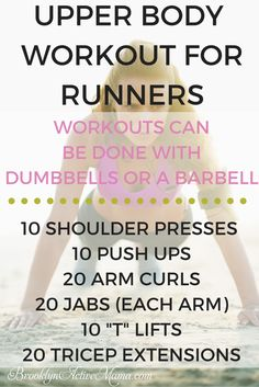 6 Upper Body Workouts for Runners