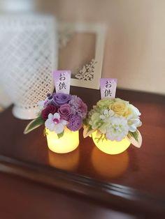 灯すお供え花。里帰り、帰省に。 フラワー・リース 工房 月 ハンドメイド通販・販売のCreema
