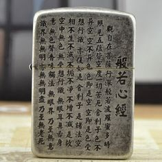 Japanese Antique Silver Heart Sutra Zippo Lighter