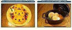 カピバラさんと仔カピののすのすパンケーキ ¥1,500/ウットリミネストローネゆず温泉 ¥1,300