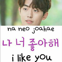 Korean Phrases, Korean Words, K Board, Learn Hangul, Learn Korean, Korean Language, Languages, Trip Planning, Asia