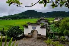 An archway at the entrance of an ancient village in Tengchong in Yunnan Province.