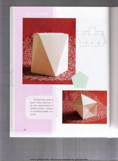 folding boxes: origami books - crafts ideas - crafts for kids Origami Lamp, Origami Box, Book Crafts, Paper Crafts, Origami Wedding Invitations, Geometric Box, Packaging Box, Origami Bookmark, Useful Origami