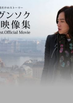BUDAPEST DIARY 2010 this gorgeous short movie follows the main character around Budapest as he searches for answers, traces of that special someone. Jang Keun Suk participated in the writing and location scouting for the film, creating a beautiful story closest to him. 40mins of uninterrupted Jang Keun Suk The guitar scene was so hot and sexually, wish I was the guitar.