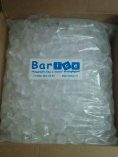 Кубиковый лёд. Упаковка 5 кг. Доставка льда 24 часа в СПб. Тел.: +7 (931) 262-33-22 Сайт: www.barice.ru