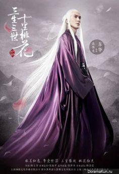 Gao Wei Guang