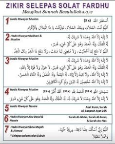 Ilmu & Amal: Zikir selepas solat fardhu mengikut Sunnah Rasulullah s. Pray Quotes, Quran Quotes Love, Quran Quotes Inspirational, Hijrah Islam, Doa Islam, Prayer Verses, Quran Verses, Reminder Quotes, Self Reminder